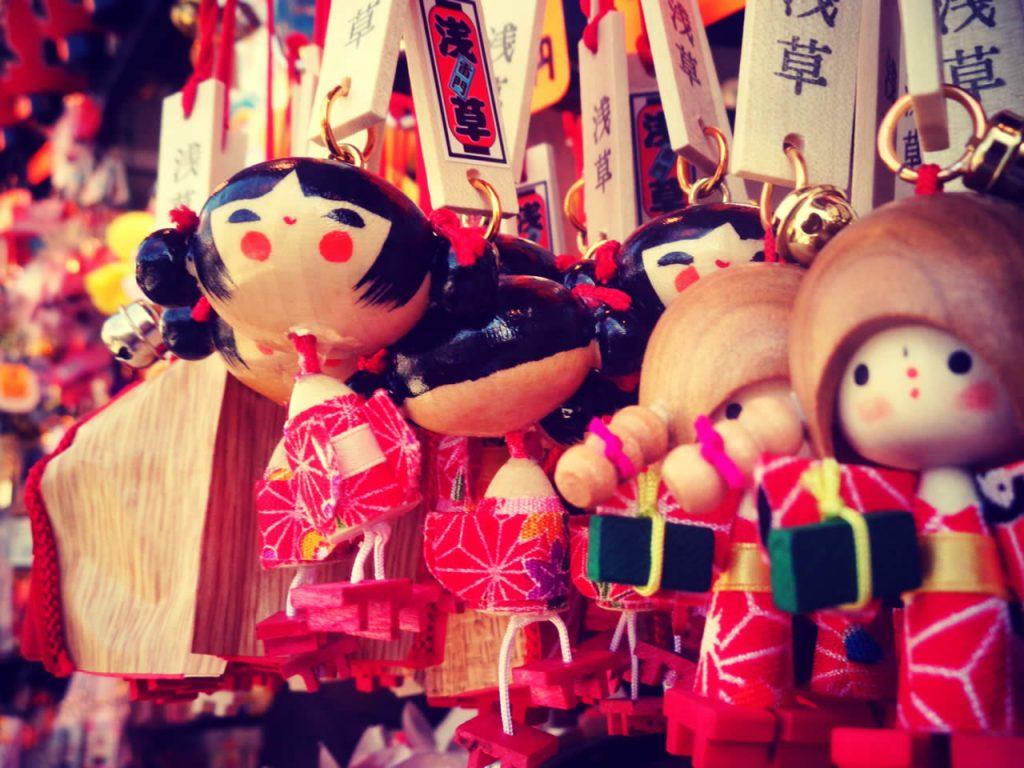 Jouets de noel japonais